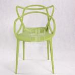 (EDT3020) Art Green Chair