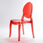 (EDT3029) Art Red Chair