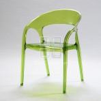(EDT3030) Art Green Chair